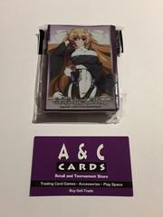 Aoi Tori #1 - 1 pack of Standard Size Sleeves 60pc - Kyoukai Senjou no Horizon