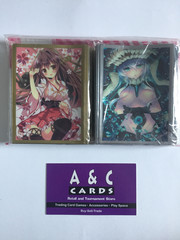 Haruna & Wo Class #1 (2 in 1) - 2 packs of Standard Size Sleeves - Kantai Collection