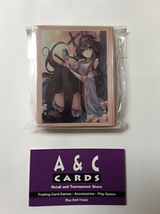Kongo #8 - 1 pack of Standard Size Sleeves - Kantai Collection