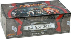 Magic 2012 JAPANESE Booster Box