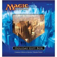 2012 Holiday Gift Box (Empty)