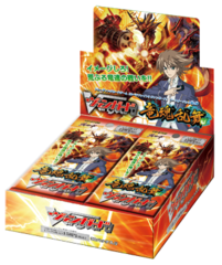 Onslaught of Dragon Souls Booster Box