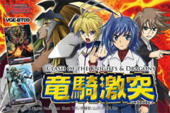 Clash of the Knights & Dragons Cardfight! Vanguard Booster PACK