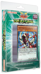 Arc-V Master of Pendulum Structure Deck