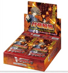 Seal Dragons Unleashed Booster Box