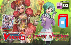Flower Maiden of Purity Trial Deck 3