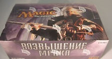 Dark Ascension RUSSIAN Booster Box