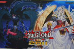 Adreus, Keeper of Armageddon & Tiras, Keeper of Genesis Judge Playmat