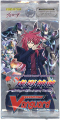 Eclipse of Illusionary Shadows Booster Pack