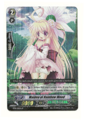 Maiden of Rainbow Wood - BT08/S10EN - SP