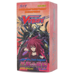 Calvary of Black Steel Booster Box