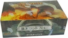 Magic 2011 Core Set Japanese Booster Box