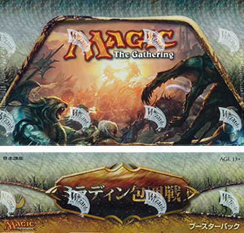 Mirrodin Besieged JAPANESE Booster Box