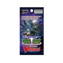 Demonic Lord Invasion Booster Pack