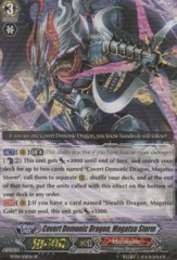 Covert Demonic Dragon, Magatsu Storm - BT09/S01EN - SP