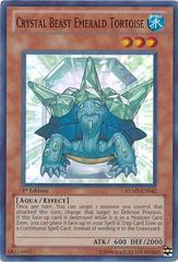 Crystal Beast Emerald Tortoise - RYMP-EN042 - Super Rare - 1st Edition on Channel Fireball