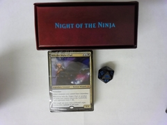 Planechase Anthology ~ Night of the Ninja Deck