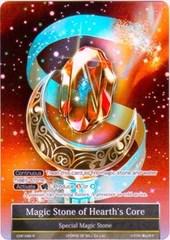 Magic Stone of Hearth's Core (Full Art) - Rare / CMF-098
