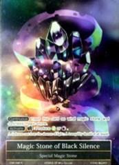 Magic Stone of Black Silence - Full Art Foil - CMF-096 - R - 2nd Printing