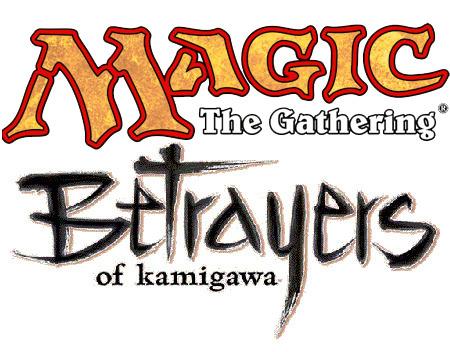 Betrayers-of-kamigawa-logo-title