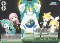 God-Tier Tune PD/S22-E118