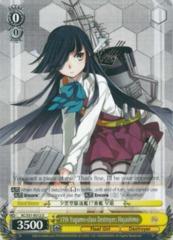 KC/S31-E012 U 17th Yugumo-class Destroyer, Hayashimo