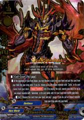 D-CBT/0005EN - RRR - Demonic Battle Demon, Zetta