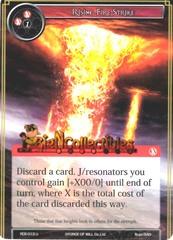 RDE-013 - U - Rising Fire Strike