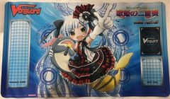 Cardfight Divas Duet Playmat (Costume Idol, Alk)