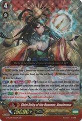 G-FC04/002EN - GR - Chief Deity of the Heavens, Amaterasu