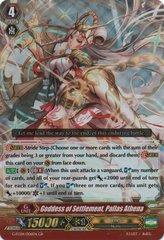 G-FC04/006EN - GR - Goddess of Settlement, Pallas Athena