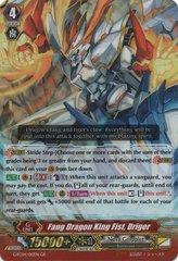 G-FC04/012EN - GR - Fang Dragon King Fist, Driger