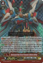 G-FC04/013EN - GR - Dimensional Robo Overall Command, Ultimate Daiking