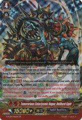 G-FC04/015EN - GR - Temerarious Cataclysmic Rogue, Hellhard Eight