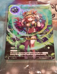 Heavenly Gust L4 Buy a Box Sealed Card