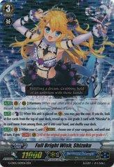 G-CB05/009EN - RRR - Full Bright Wish, Shizuku