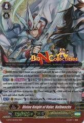 G-BT11/003EN - RRR - Divine Knight of Valor, Halbwachs