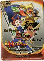 PR/0259EN Dragon World FOIL RRR Flag Card