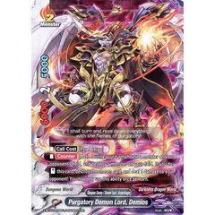 X-BT03A-UB01/0009EN - RR - Purgatory Demon Lord, Demios