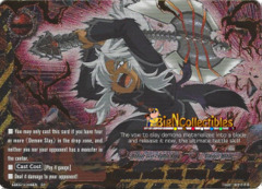 Ultimate Battle Skill, MEGA Demon Slay- EB02/S006EN - SP
