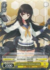 KC/S31-E011 U 12th Kagero-class Destroyer, Isokaze