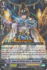 G-BT05/024EN - Imperial Shrine Guard, Sumiyoshi - R