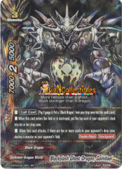 D-BT02/0019EN - RR - Blackslash Ghost Dragon, Galnibael