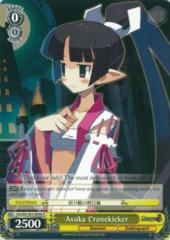 DG/EN-S03-E008 - R - Asuka Cranekicker