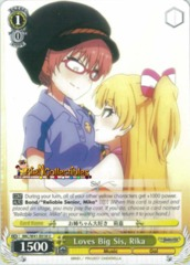 IMC/W41-E018 - U - Loves Big Sis, Rika