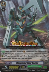 G-TCB02/015EN - Machining Stag Beetle - RR