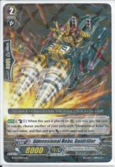 BT13/030EN Dimensional Robo, Daidriller R