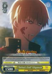 Defeat's End Gilgamesh - FS/S36-E016 - C