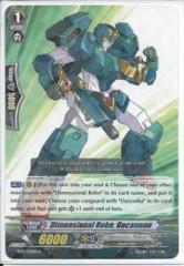 BT13/031EN Dimensional Robo, Gocannon R