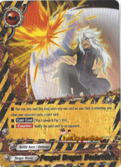 EB02/0015EN Fang Dragon Declaration R